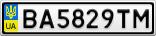 Номерной знак - BA5829TM
