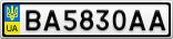 Номерной знак - BA5830AA