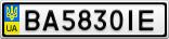Номерной знак - BA5830IE