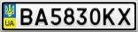 Номерной знак - BA5830KX