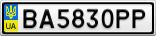 Номерной знак - BA5830PP