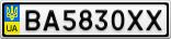 Номерной знак - BA5830XX