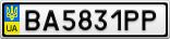 Номерной знак - BA5831PP