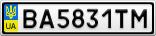 Номерной знак - BA5831TM