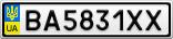 Номерной знак - BA5831XX
