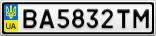 Номерной знак - BA5832TM