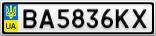 Номерной знак - BA5836KX
