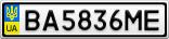 Номерной знак - BA5836ME