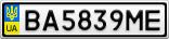 Номерной знак - BA5839ME