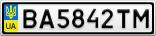 Номерной знак - BA5842TM