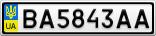 Номерной знак - BA5843AA