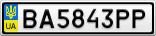 Номерной знак - BA5843PP