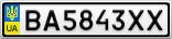 Номерной знак - BA5843XX