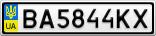Номерной знак - BA5844KX