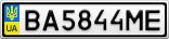 Номерной знак - BA5844ME