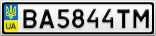 Номерной знак - BA5844TM
