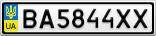 Номерной знак - BA5844XX
