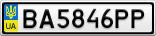 Номерной знак - BA5846PP