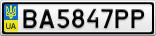 Номерной знак - BA5847PP