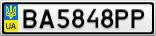 Номерной знак - BA5848PP