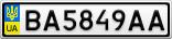 Номерной знак - BA5849AA
