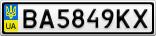 Номерной знак - BA5849KX