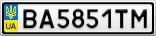 Номерной знак - BA5851TM