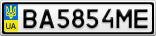 Номерной знак - BA5854ME