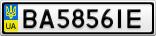 Номерной знак - BA5856IE