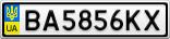 Номерной знак - BA5856KX