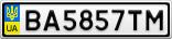 Номерной знак - BA5857TM
