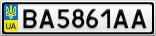 Номерной знак - BA5861AA