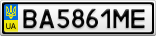 Номерной знак - BA5861ME