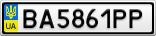 Номерной знак - BA5861PP