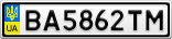 Номерной знак - BA5862TM