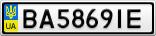 Номерной знак - BA5869IE