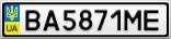 Номерной знак - BA5871ME