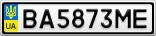 Номерной знак - BA5873ME