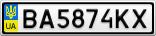 Номерной знак - BA5874KX