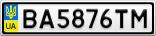 Номерной знак - BA5876TM