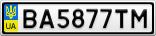 Номерной знак - BA5877TM