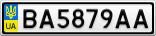 Номерной знак - BA5879AA