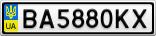 Номерной знак - BA5880KX