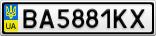 Номерной знак - BA5881KX