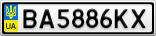 Номерной знак - BA5886KX