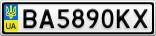 Номерной знак - BA5890KX