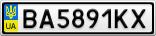 Номерной знак - BA5891KX