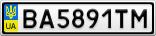 Номерной знак - BA5891TM