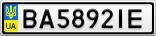 Номерной знак - BA5892IE
