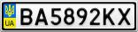 Номерной знак - BA5892KX